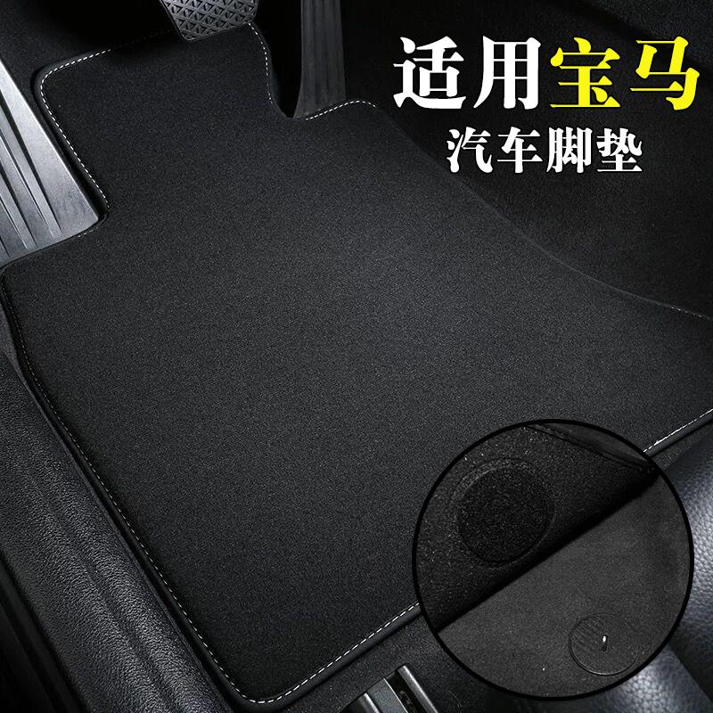 宝马5系脚垫专用525li 530li 7系740li地毯式3系gt 宝马320li脚垫