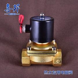 锅炉循环泵不锈钢烟筒纯铜过滤器排气阀水箱单向阀火钩子通条铁锨