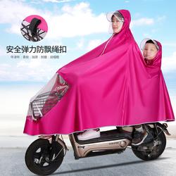 双人雨衣大小电动电瓶自行车加大加厚母子男女摩托车骑行儿童雨披