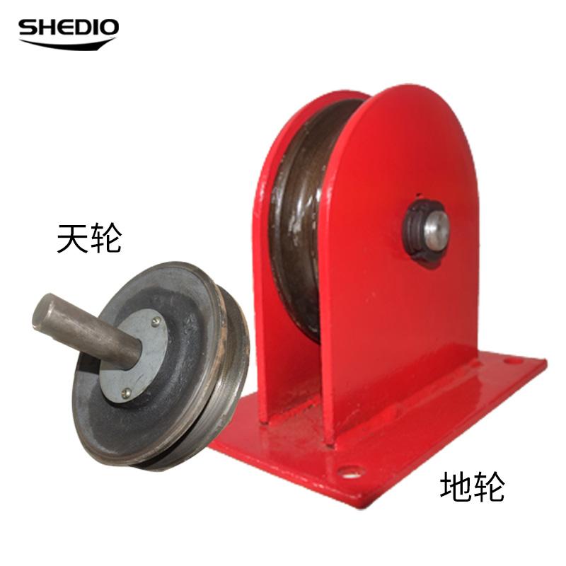 厂家直销起重天轮地轮滑车滑轮1吨 2t定滑轮动滑轮钢丝绳定向滑轮