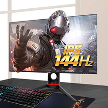 Youpai new IPS Xiaojingang 144Hz electric race 24 inch display vx2480 game eating chicken 1ms HDMI rotating up and down 27 desktop computer screen PS4 wall hanging