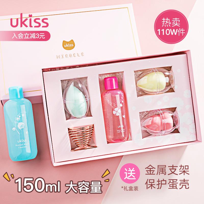 UKISS美妆蛋粉扑清洗剂化妆刷清洗器液彩妆不吃粉气垫海绵化妆蛋