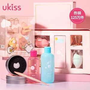 UKISS粉扑清洗剂液美妆蛋化妆刷子清洁盒气垫海绵蛋不吃粉彩妆器