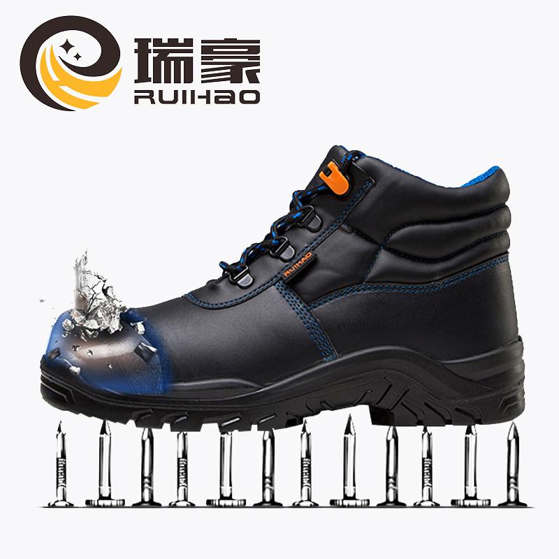 瑞豪正品防砸防刺穿防水钢包头轻便保暖防滑劳保工作安全鞋男耐磨
