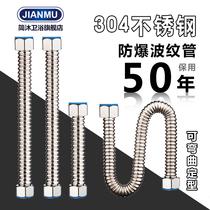 内外丝不锈钢波纹管水龙头进水管延长加长管内外牙金属软管304分4