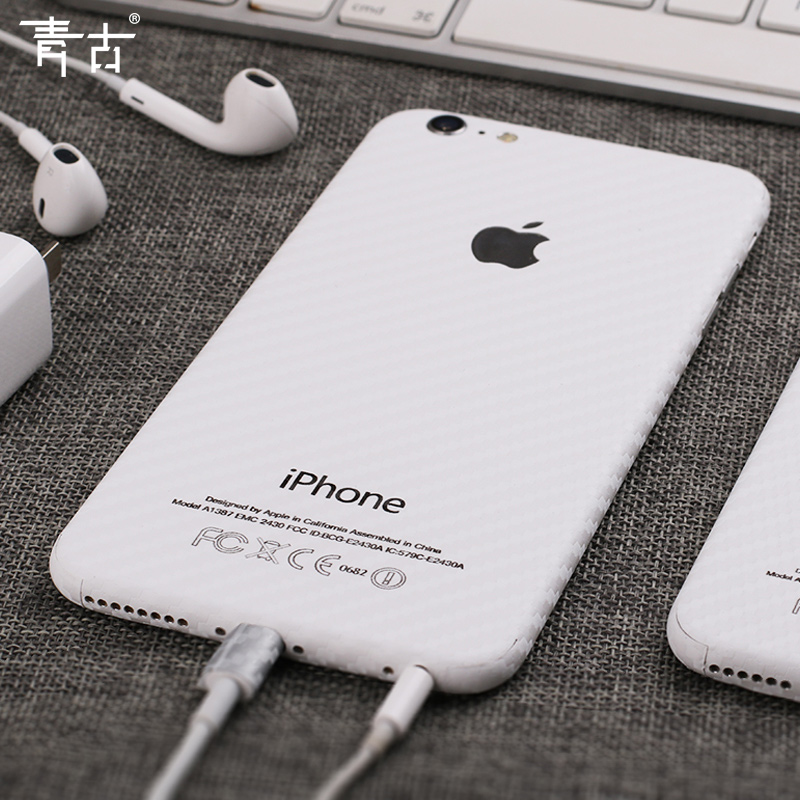 青古 iPhone8手机贴纸苹果7plus全包改色iPhone X贴膜苹果6背膜