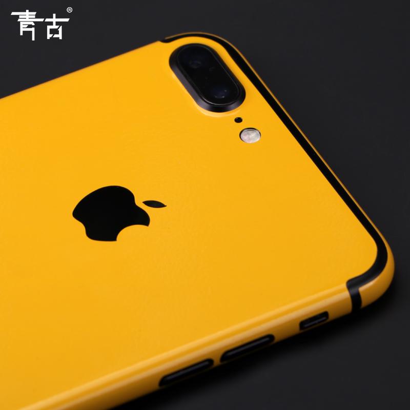 青古 iPhone7手机贴纸改色iPhoneX背膜手机保护膜iPhone8plus彩膜