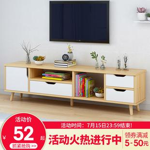 客厅电视柜经济型现代简约小户型背景墙柜简易出租房小型电视机柜图片