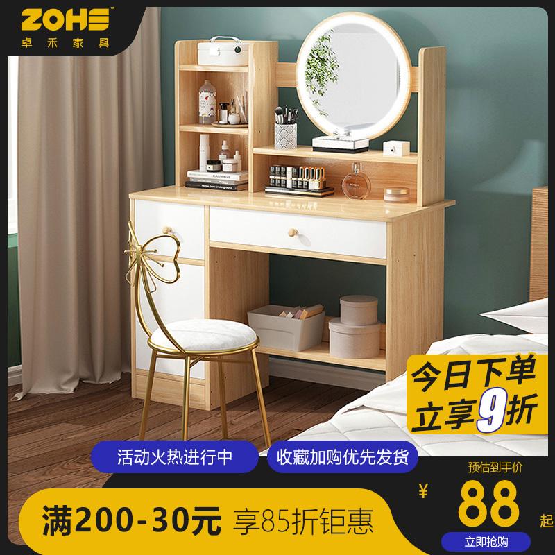 梳妆台收纳柜一体小户型化妆台卧室小型现代简约网红ins风化妆桌