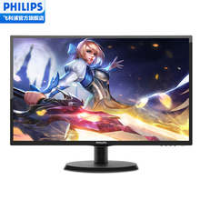 Philips 223V5LSB2 22-inch Display HD Game Office Computer LCD Home Display