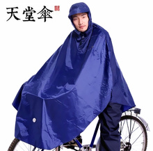 Paradise authentic raincoat electric bicycle raincoat single man and woman Cycling Bicycle student raincoat poncho