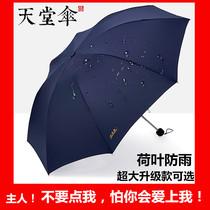 雙層upf50左都遮陽傘防紫外線女全自動太陽傘女防曬超輕小防曬傘
