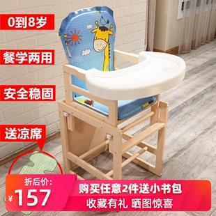宝宝餐椅实木无漆多功能婴儿用吃饭座椅组合式便携儿童餐桌可调档品牌