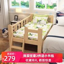 实木婴儿床儿童床分体床带梯子床边床松木材质