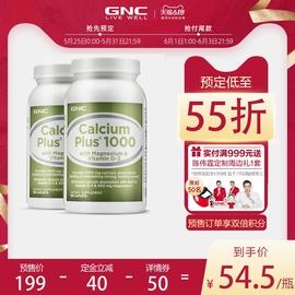 预售 GNC健安喜维生素D高钙片1000mg*180粒2瓶钙镁片图片