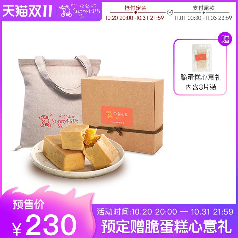 台湾进口微热山丘凤梨酥16颗装台湾网红零食糕点小吃点心伴手礼