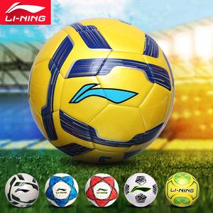 李宁足球5号4号四号3号正品儿童成人训练比赛小学生专用幼儿园球