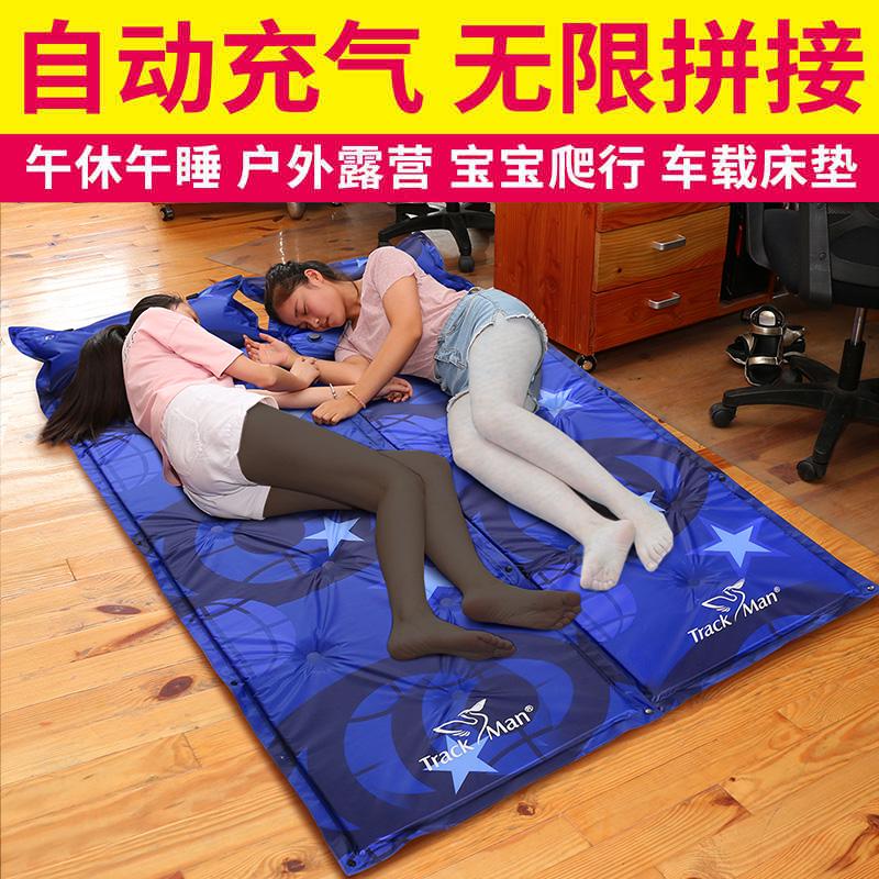 办公室午休垫自动充气垫加厚防潮垫子 户外地垫帐篷 充气床垫单人