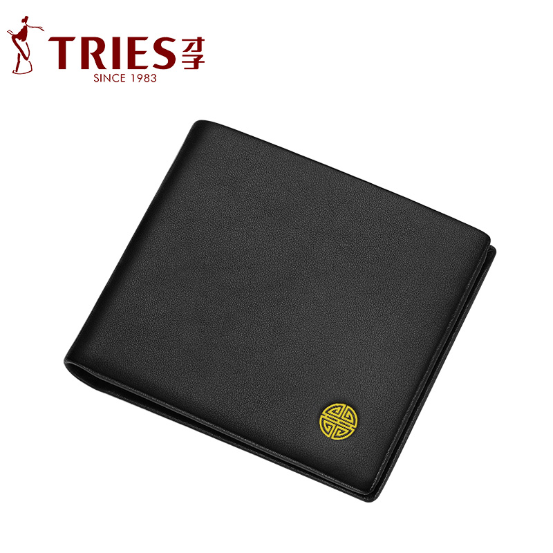 Tries wallet mens short multi card horizontal business leather wallet th6058