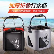 打水桶折叠鱼桶加厚ENA便携式钓鱼鱼护桶水桶活鱼桶带提绳鱼桶
