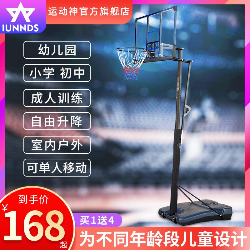 成人室外户外标准移动儿童篮球架