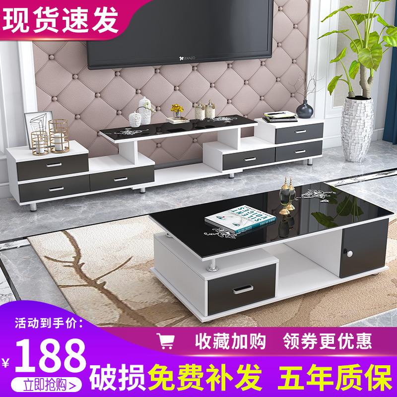 电视柜茶几简约现代客厅组合北欧卧室简易电视机柜小户型伸缩地柜
