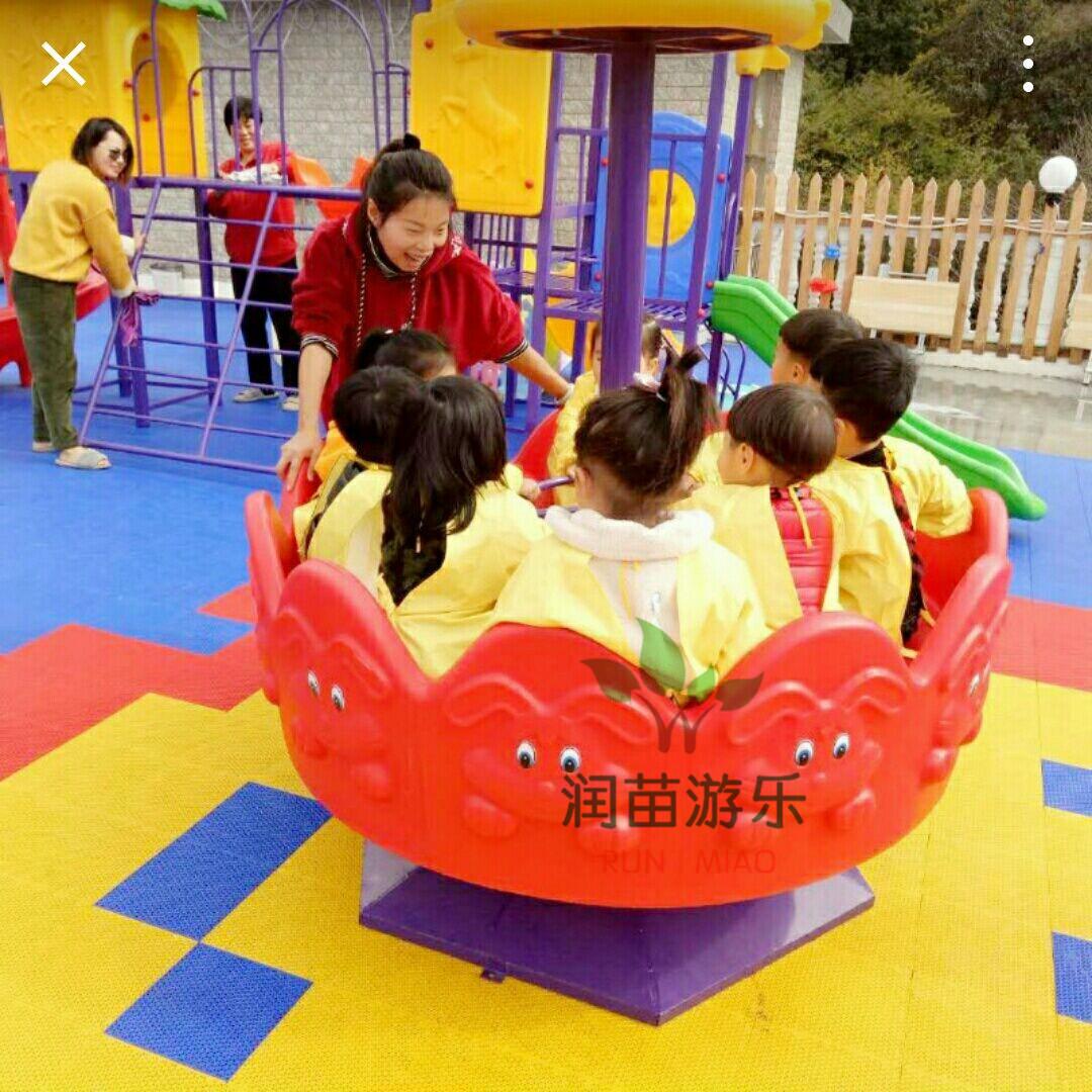 直销幼儿园户外塑料转椅转盘玩具游乐设备儿童加厚旋转木马荡船
