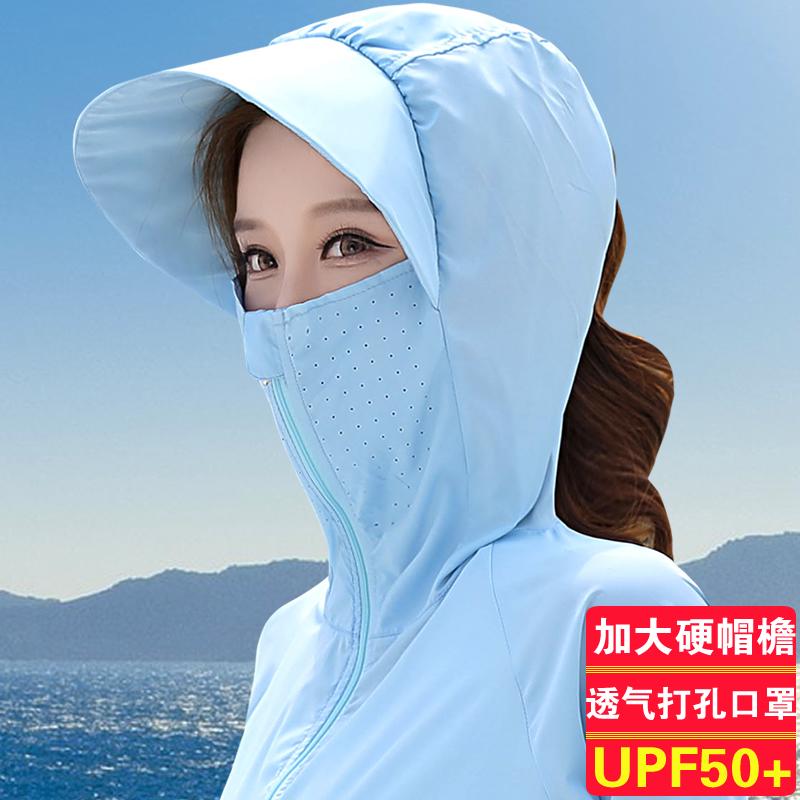 2018夏季新款防晒衣女中长款防紫外线长袖韩版薄外套大码防晒服衫