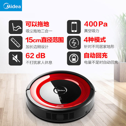 Midea sweeper robot home full automatic mopping integrated machine intelligent vacuum cleaner ultra thin r1-l083b