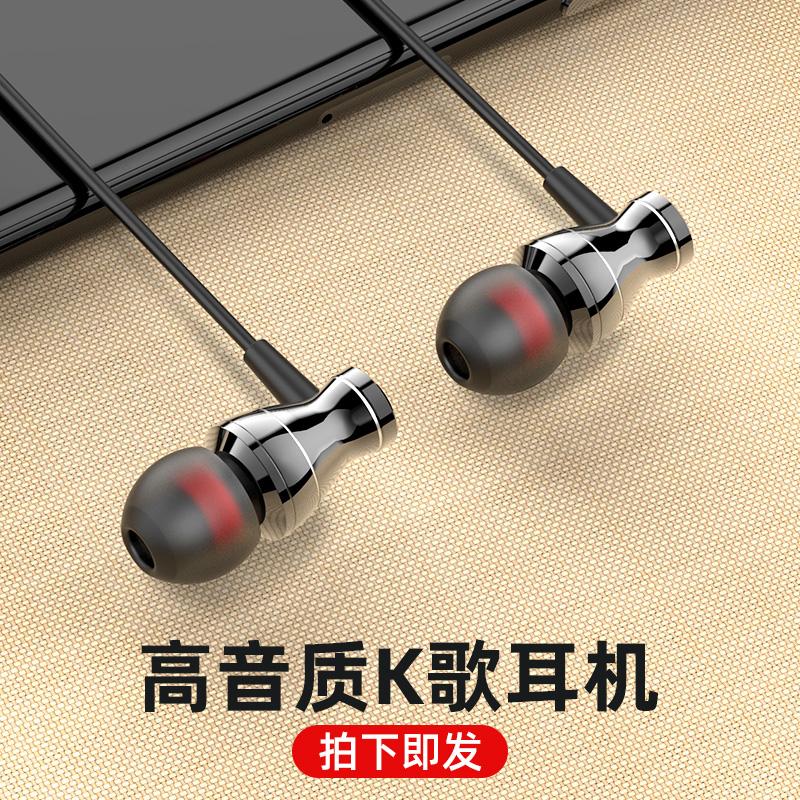 耳机入耳式有线高音质k歌游戏吃鸡适用于苹果6华为p30vivo小米8oppo荣耀x9安卓手机电脑通用