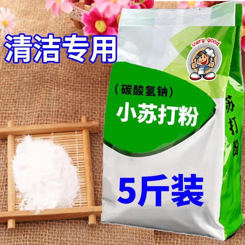 Охрана окружающей среды кухня моющее средство 5 кг загрузить многофункциональный небольшой провинция сучжоу борьба порошок обеззараживание порошок мыть фрукты и овощи чай рассол стиральная машина кроме