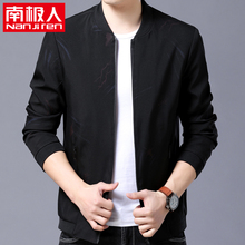 Antarctic men's leisure jacket Spring and Autumn young men's jacket Summer set of thin baseball collar jacket
