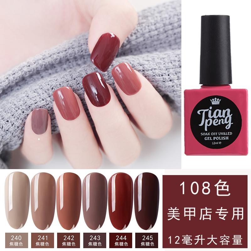 Nail polish 2018 new color net red hot selling Barbie cordane phototherapy nail polish whitening lasting 108 colors
