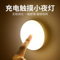 插电遥控小夜灯卧室床头睡眠婴儿喂奶夜光节能护眼充电式月子台灯