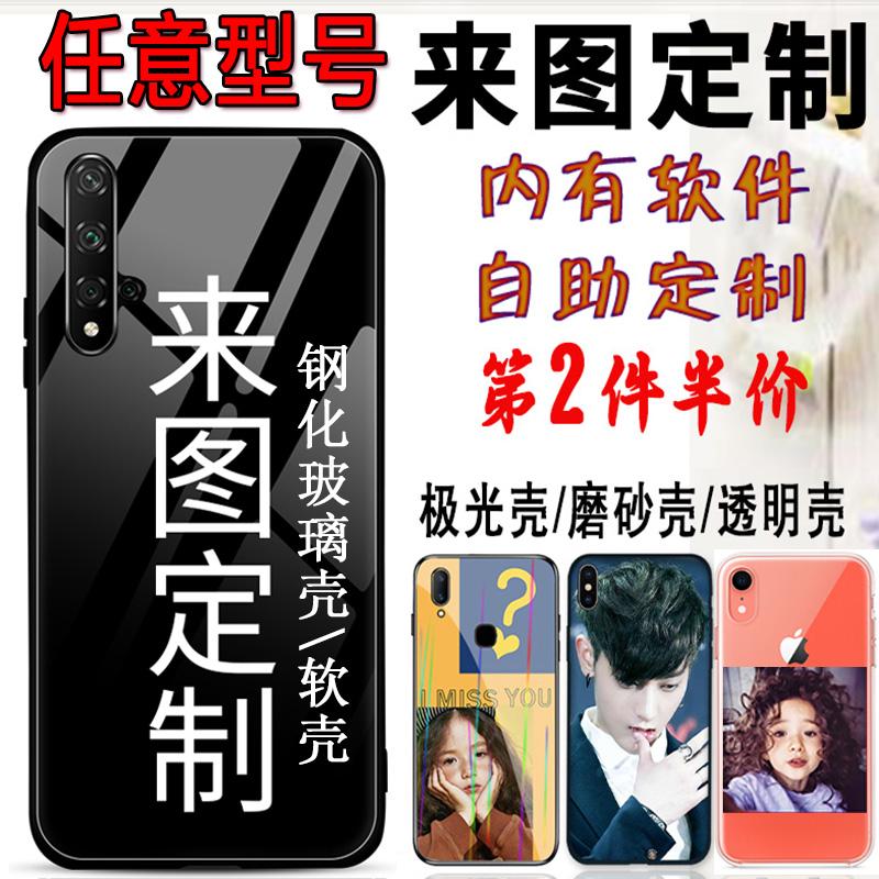 Чехлы для iPhone на заказ Артикул 574479047344