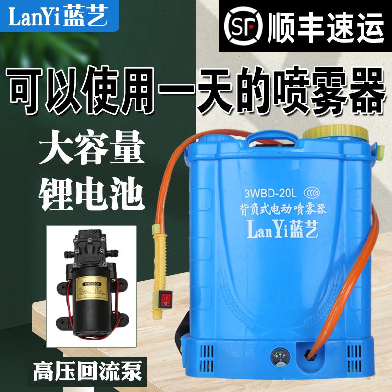 農用高壓多功能鋰電池背負式智能充電農藥噴壺打藥機電動噴霧器