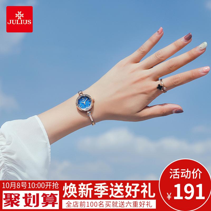 聚利时女士手表防水气质淑女韩版时尚潮流钢带手链款学生julius