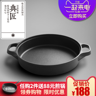 典匠鐵鍋好不好,典匠炒菜鍋怎么樣