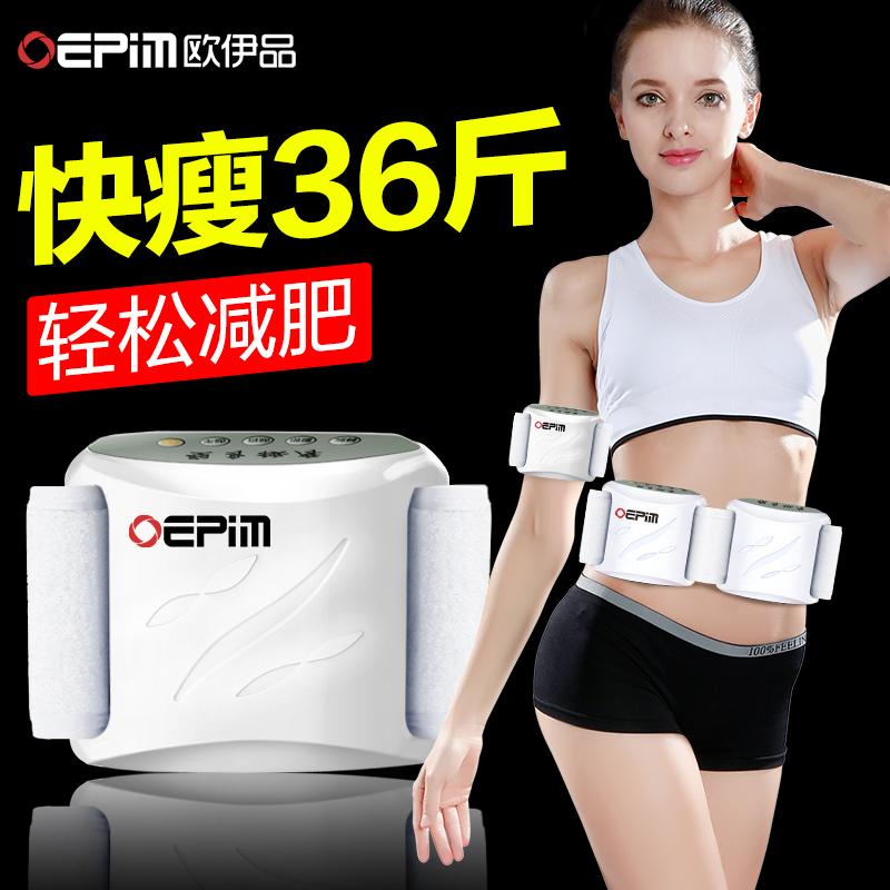 甩脂机抖抖机瘦身腰带减肚子瘦腰瘦肚子神器懒人减肥仪器材瘦腿机