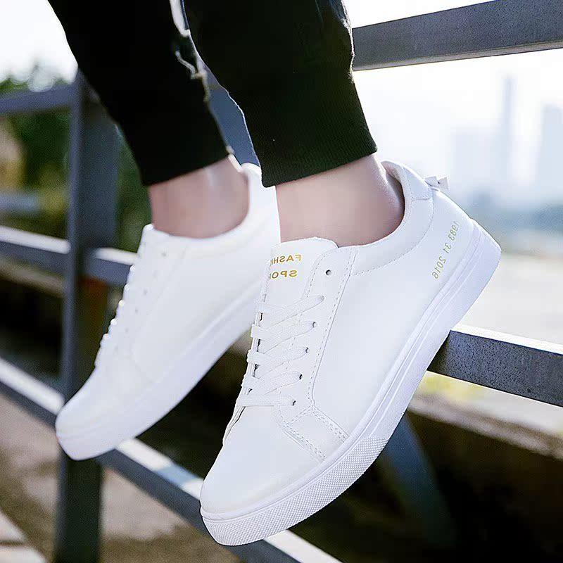 100以下2018新款小白鞋男鞋季透气韩版白色运动