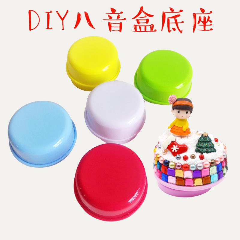 DIY music box base handmade materials childrens kindergarten puzzle creative music box rotating accessories