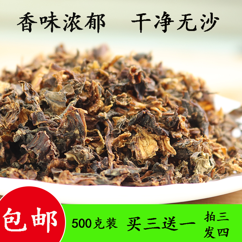 Suichangs Specialty: dried vegetables and dried vegetables