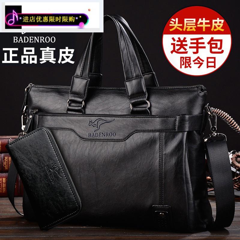 Деловые сумки из кожзама Артикул 622461763910