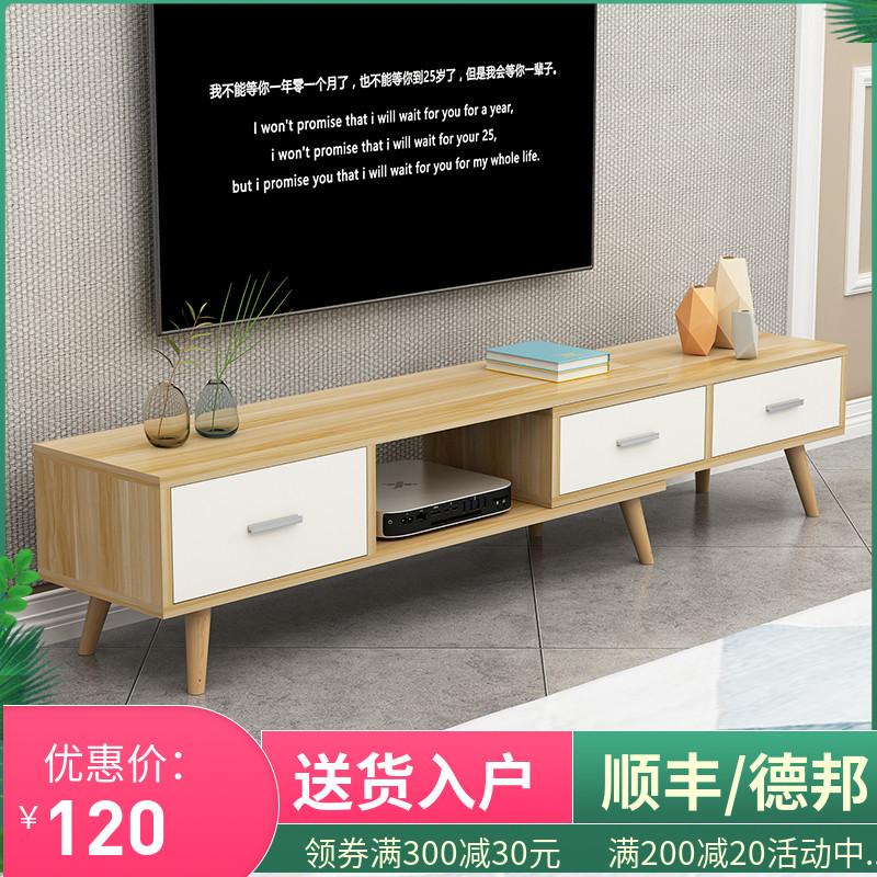 北欧现代简约电视柜茶几组合小户型 客厅简易伸缩电视机柜卧室