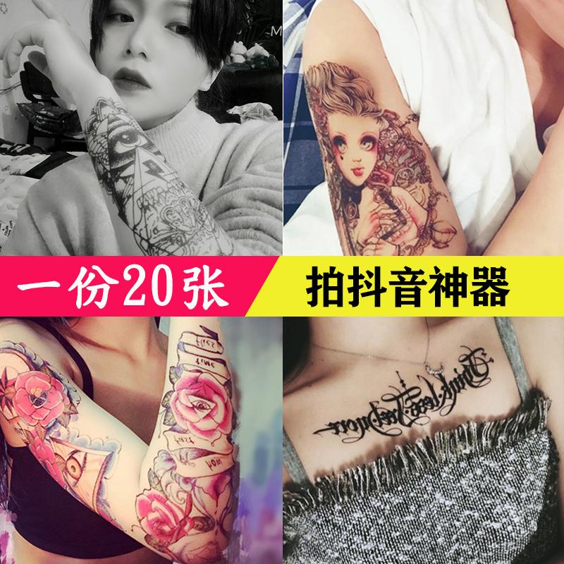 刺青腹部可爱脚腕安全纹身贴永久1年防水持久女士ins臂环后背锁骨11月30日最新优惠
