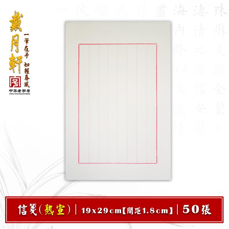 Китайская каллиграфия Артикул 529146064893