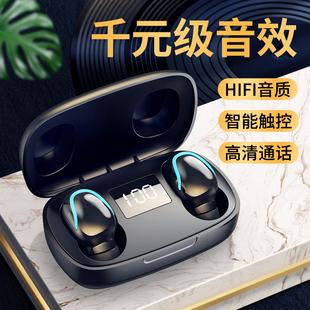 真无线蓝牙耳机单双耳微小型隐形入耳式无线触控运动跑步迷你超长待机续航适用于vivo华为oppo安卓苹果通用品牌