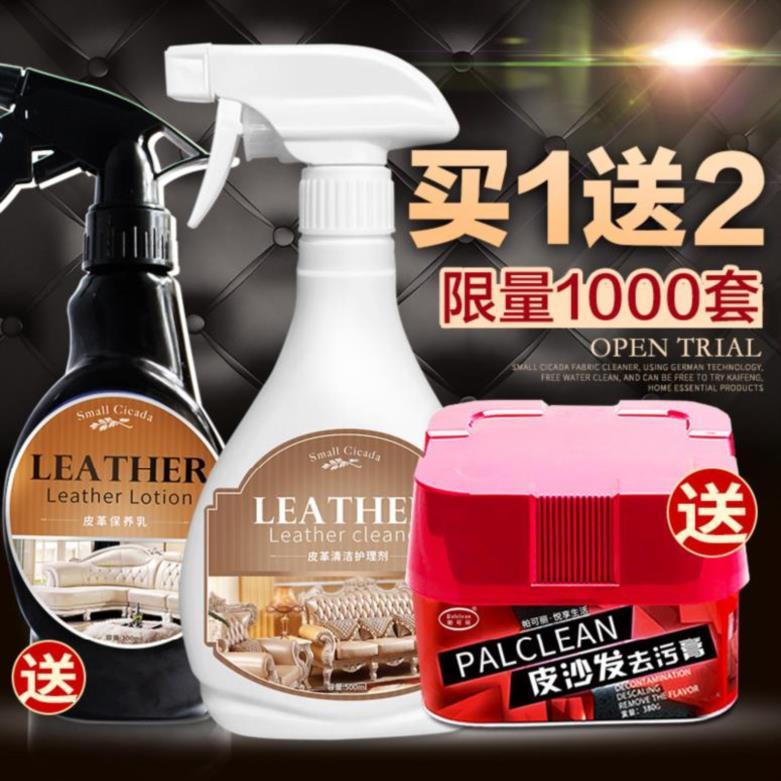 多功能清洗皮包皮具清洁剂保养强力去污喷雾护理剂奢侈品神器沙发