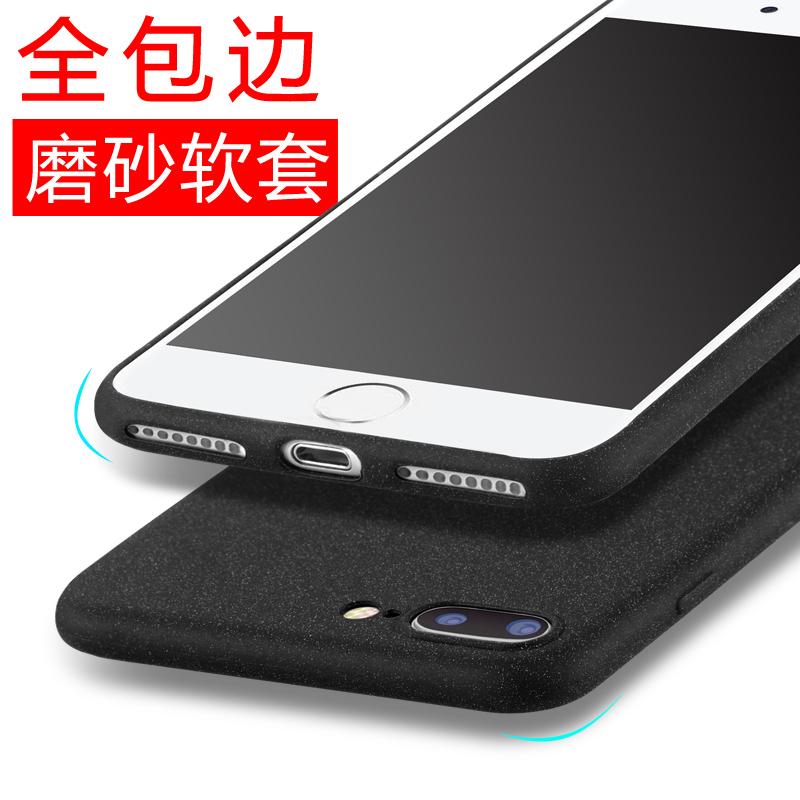 杉格 iphone7plus手機殼 蘋果7手機套 磨砂防摔矽膠保護套男女款