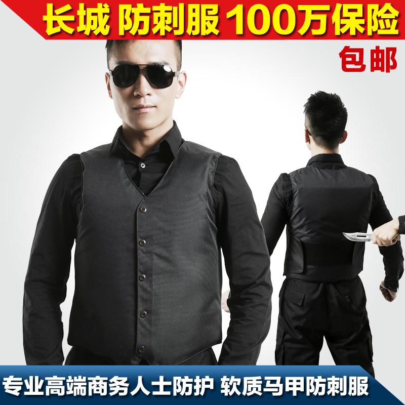 Великая китайская стена подлинный попытка одежда попытка жилет противо бомба одежда мягкий легкий хитрость модельом торговли 300 десять тысяч страхование
